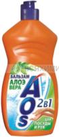 Чистящее АОС для посуды 1000 гр