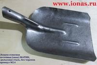 Лопата совковая с ребром жесткости рельсовая сталь