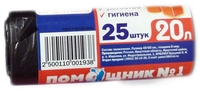 Мешки для мусора 20 л (25 шт)