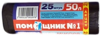 Мешки для мусора 50 л (25 шт)